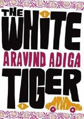 White Tiger by Aravind Adiga image