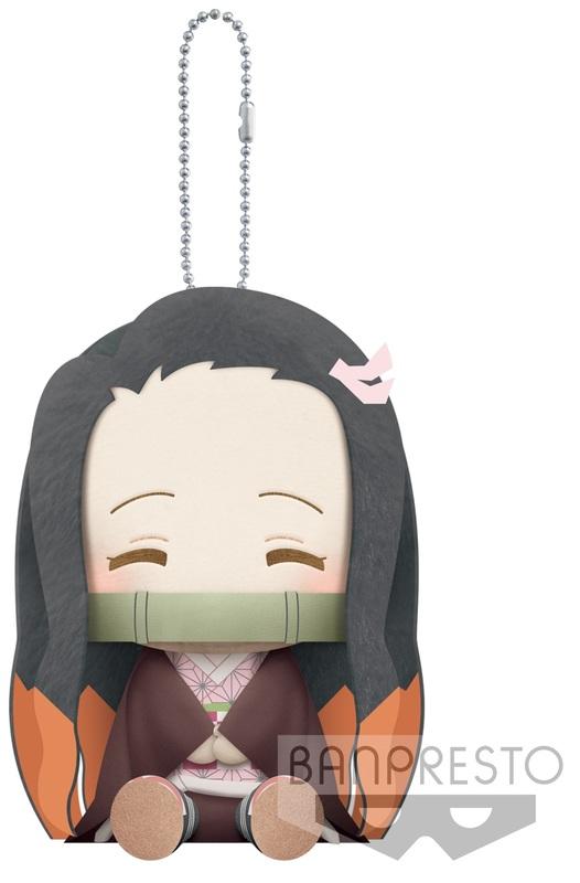 Demon Slayer: Nezuko Kamado - Mascot Plush