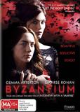 Byzantium DVD
