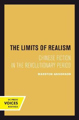 The Limits of Realism by Marston Anderson image
