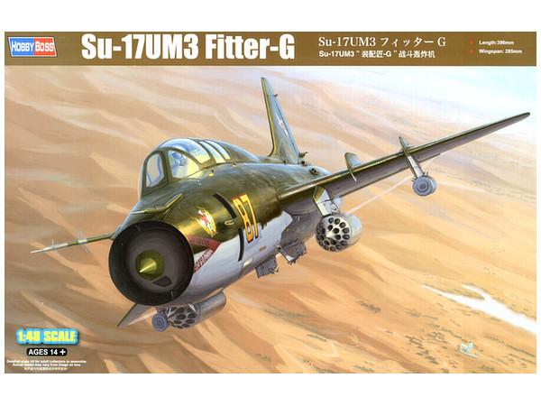 Hobby Boss: 1/48 Su-17UM3 Fitter-G - Model Kit