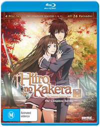 Hiiro No Kakera - The Complete Series Box Set on Blu-ray