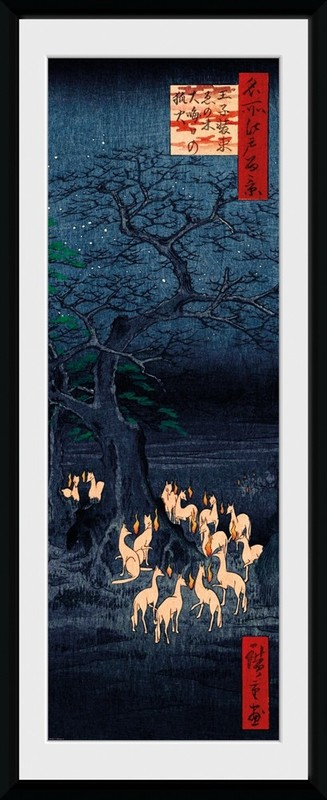 Hiroshige: New Years Eve Foxfires - Collector Print (41x30.5cm)