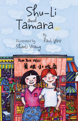 Shu-li And Tamara by Paul Yee