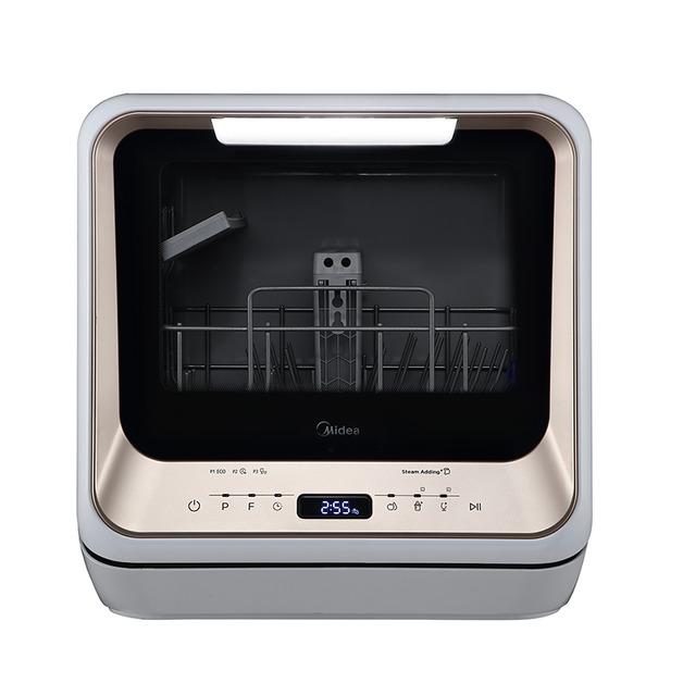 Midea: Mini Dishwasher 3-Place Settings (Gold)