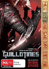 The Guillotines on DVD