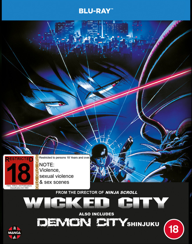 Wicked City / Demon City Shinjuku Double Feature (Limited Edition) image