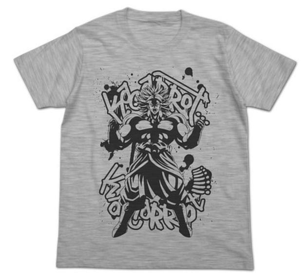 Dragon Ball Z - Broly T-Shirt  e153c2efe1