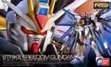 RG ZGMF-X20A Strike Freedom Gundam 1/144 Model Kit