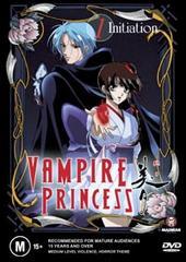 Vampire Princess Miyu Vol.1: Initiation on DVD