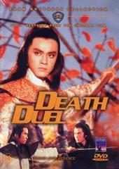 Death Duel (Shaw Brothers) on DVD