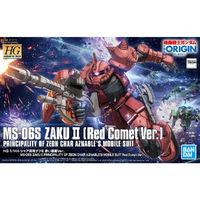 HG 1/144 MS-06S Zaku II Principality of Zeon Char Aznable's Mobile Suit Red Comet Ver. - Model Kit