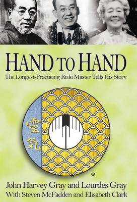 Hand to Hand by John Harvey Gray