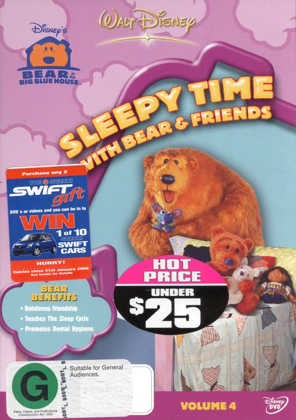 Bear In The Big Blue House - Sleepy Time With Bear on DVD image