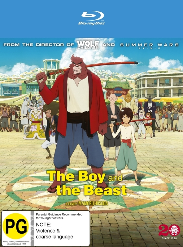 The Boy And The Beast on Blu-ray