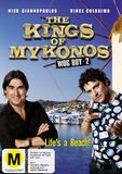 The Kings of Mykonos - Wog Boy 2 DVD