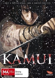 Kamui on DVD image
