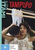 Tampopo on DVD