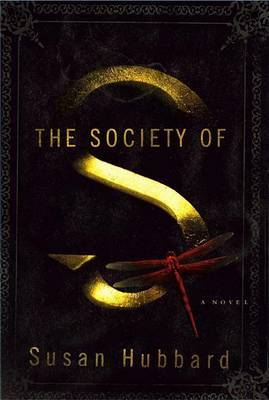 The Society of S by Susan Hubbard image