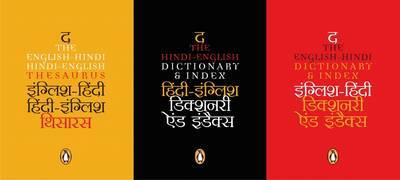 The Penguin English - Hindi / Hindi- English Dictionary and Thesaururus by Arvind Kumar image