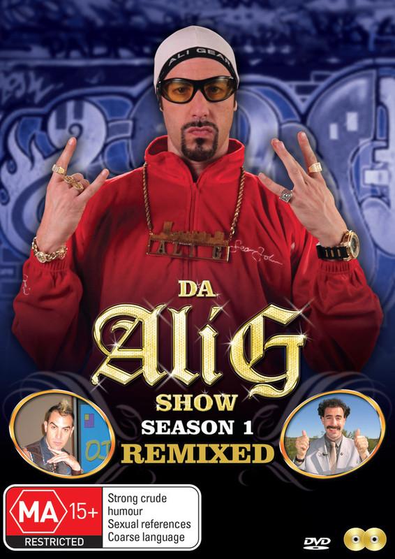 Da Ali G Show - Season 1 on DVD