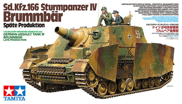 Tamiya 1/35 German Assault Tank IV - Brummbar Late Production