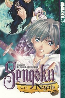 Sengoku Nights: v. 1 by Kaoru Ohashi