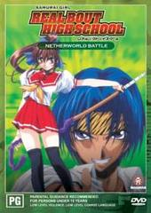 Real Bout High School - Vol. 2: Netherworld Battle on DVD