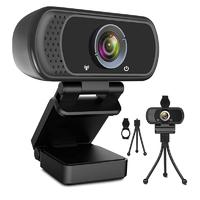 1080P HD Webcam & Tripod Camera Set Black