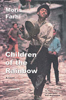 Children of the Rainbow by Moris Farhi image