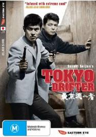 Tokyo Drifter on DVD image