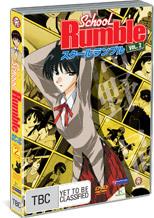 School Rumble - Vol. 2 on DVD