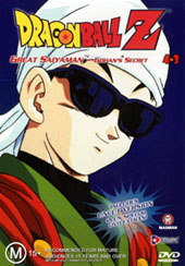 Dragon Ball Z 4.03 - Great Saiyaman - Gohans Secret on DVD