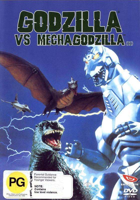 Godzilla Vs MechaGodzilla II on DVD