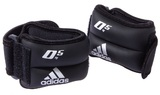 Adidas Ankle and Wrist Weights 2 x 0.5kg