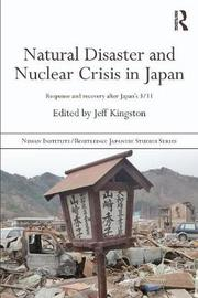Natural Disaster and Nuclear Crisis in Japan image
