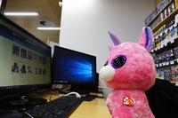 Ty Beanie Boo: Magic Unicorn - Extra Large Plush