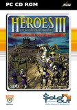 Heroes of Might and Magic III for PC Games