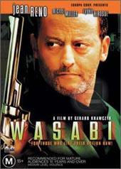 Wasabi on DVD