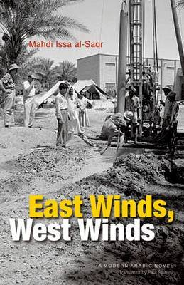 East Winds, West Winds by Mahdi Issa Al-Saqr