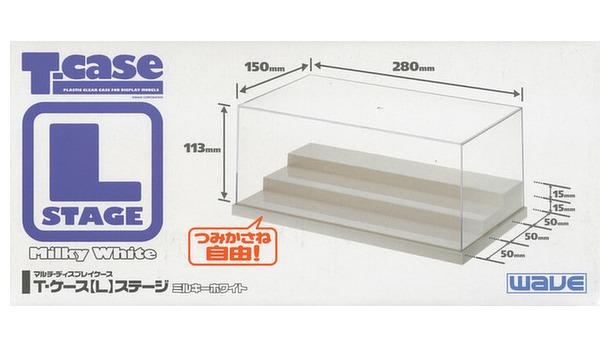 T Case: L-Stage - Milky White