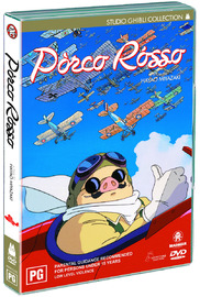 Porco Rosso on DVD image