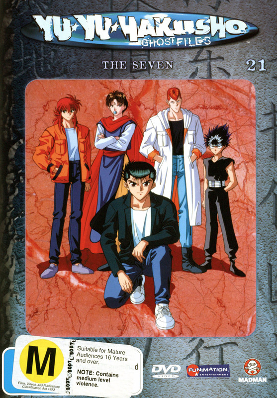 Yu Yu Hakusho: Ghost Files - Vol 21 The Seven on DVD