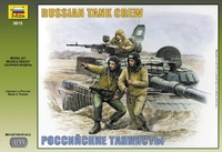 Zvezda: 1/35 Modern Tank Crew - Russian Model Kit
