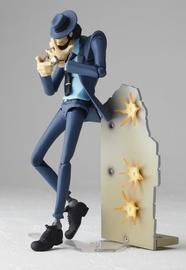 Legacy of Revoltech: Jigen Daisuke - Articulated Figure