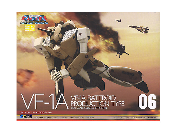 Macross - 1/100 VF-1A Battroid Production Type Model Kit