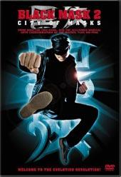 Black Mask 2 on DVD