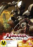 Nobunaga The Fool - Complete Series on DVD