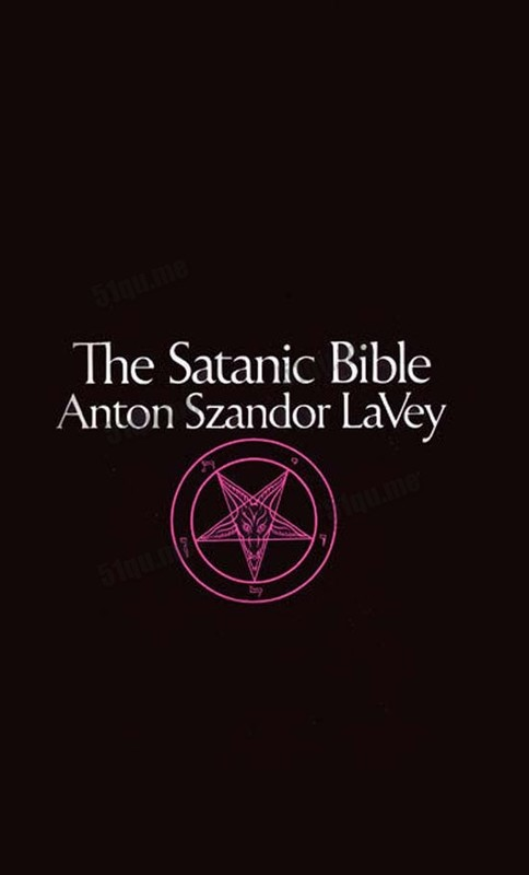 The Satanic Bible by Anton Szandor LaVey