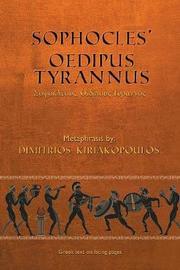 Sophocles' Oedipus Tyrannus by Dimitrios Kiriakopoulos image
